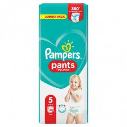 PAMPERS PANTS, ROZMIAR 5,...