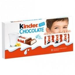 KINDER CHOCOLATE BATONIKI Z...